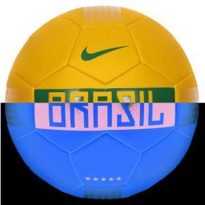 bola-campo-nike-selecao-brasil-prestige-amarelo-verde-sc1868-733_zoom