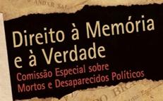 memoria_red